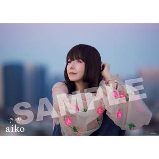 aiko【予告】ポスター(ミュージシャン)