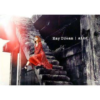 aiko【May Dream】ポスター(ミュージシャン)