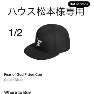 フィアオブゴッド(FEAR OF GOD)のハウス松本様(その他)