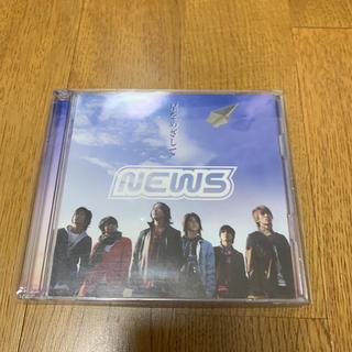 ニュース(NEWS)のNEWS 星をめざして 初回限定盤(ポップス/ロック(邦楽))