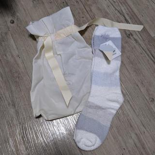 ジェラートピケ(gelato pique)のジェラートピケ モコモコ靴下 ルームソックス 新品(ソックス)