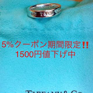 ティファニー(Tiffany & Co.)の値下げ ティファニー リング(リング(指輪))