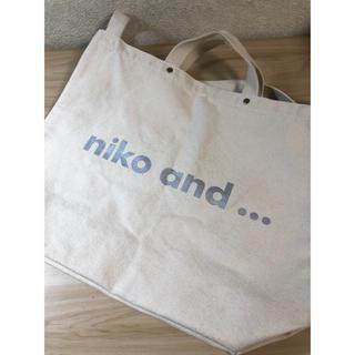 ニコアンド(niko and...)のniko and ニコアンド トートバッグ(トートバッグ)