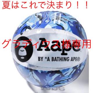 アベイシングエイプ(A BATHING APE)のエイプ   ビーチボール(マリン/スイミング)