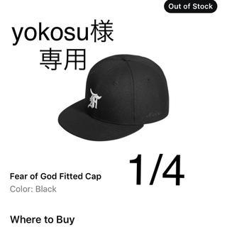 フィアオブゴッド(FEAR OF GOD)のyokosu様専用です。(その他)