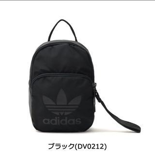 adidas - adidas  ミニリュック  3way