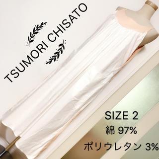 ツモリチサト(TSUMORI CHISATO)のTSUMORI CHISATO ロングワンピース(ロングワンピース/マキシワンピース)