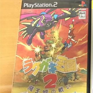 プレイステーション2(PlayStation2)のぱちさん-ラクガキ王国2(家庭用ゲームソフト)