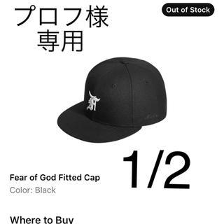 フィアオブゴッド(FEAR OF GOD)のプロフ様専用(その他)