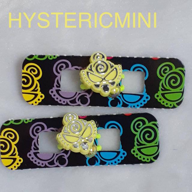 HYSTERIC MINI(ヒステリックミニ)のHYSTERICMINI ヘアゴム レディースのヘアアクセサリー(ヘアゴム/シュシュ)の商品写真
