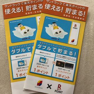 Rakuten - 【新品】サンドラッグ 楽天ポイントカード 2枚