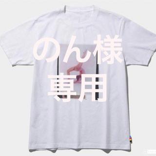 マメ(mame)ののん様専用(Tシャツ(半袖/袖なし))