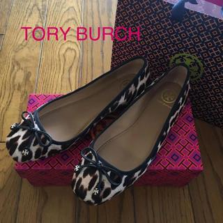 トリーバーチ(Tory Burch)のTORY BURCH新品ハラコレオパード柄バレエシューズ(バレエシューズ)