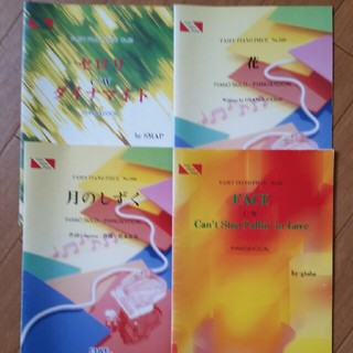 ピアノピース2冊で300円(ポピュラー)