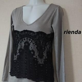 rienda - riendaトップス