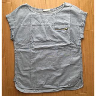 オペークドットクリップ(OPAQUE.CLIP)の袖なしカットソー(カットソー(半袖/袖なし))