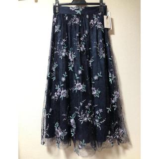 グレースコンチネンタル(GRACE CONTINENTAL)のGRACE CONTINENTAL フラワーチュール刺繍スカート(ロングスカート)