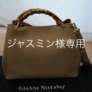 シップス(SHIPS)の【値下げ】GIANNI NOTARO/Carol J.キャロルジェイ(トートバッグ)