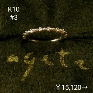 アガット(agete)のアガット K10ピンキーリング 3号(リング(指輪))