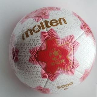 molten - 値下》皇后杯公式球molten女子サッカーなでしこ
