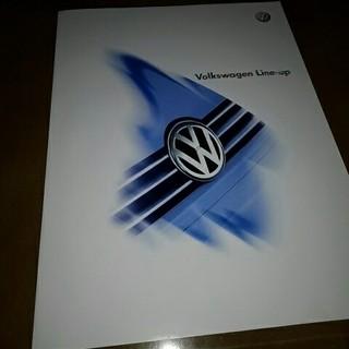 フォルクスワーゲン(Volkswagen)のカタログ フォルクスワーゲン(カタログ/マニュアル)
