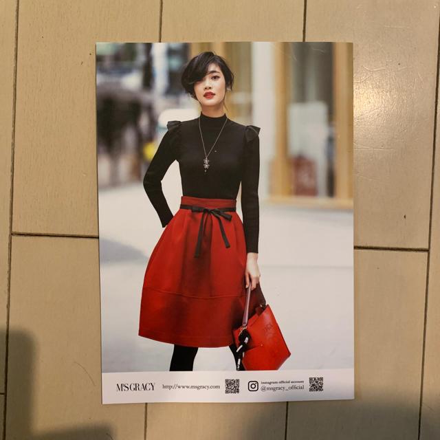 M'S GRACY(エムズグレイシー)のエムズグレイシー ♡最新カタログ エンタメ/ホビーの雑誌(ファッション)の商品写真