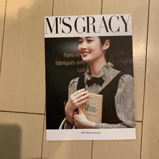 エムズグレイシー(M'S GRACY)のエムズグレイシー ♡最新カタログ(ファッション)