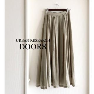 ドアーズ(DOORS / URBAN RESEARCH)の美品♡UR ドアーズ コットンラミー マキシスカート(ロングスカート)