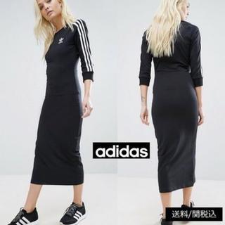 アディダス(adidas)のオリジナルス ロングワンピース アディダス(ロングスカート)
