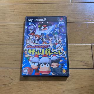 プレイステーション2(PlayStation2)の新品未開封 PS2 ガチャメカスタジアム サルバトーレ(家庭用ゲームソフト)