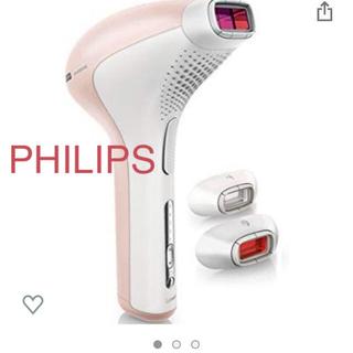 フィリップス(PHILIPS)の家庭用 脱毛器 PHILIPS フィリップス ルメア プレシジョン 光美容器(ボディケア/エステ)