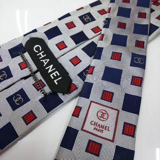 シャネル(CHANEL)のCHANEL シャネル  ネクタイ  剣幅約9.5㎝ f017(ネクタイ)