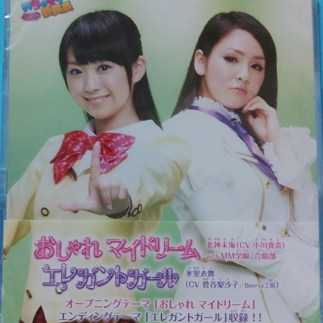 菅谷梨沙子&小川真奈 CDの通販 by りこぴん's shop|ラクマ