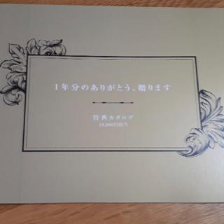 エヌティティドコモ(NTTdocomo)のドコモ クーポン 21600円(その他)