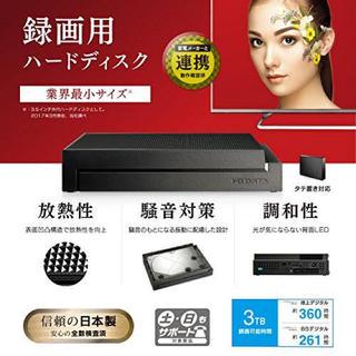 アイオーデータ(IODATA)のI-O DATA 外付けHDD EX-HD3CZ(テレビ)