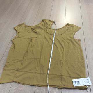 プーラフリーム(pour la frime)のキャットスリーブTシャツ 二枚組(Tシャツ(半袖/袖なし))