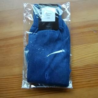 867a6a41acda18 Saint Laurent - イブサンローラン メンズ 靴下 ハンカチ ギフトセットの ...