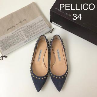 PELLICO - 美品 ★ ペリーコ スタッズパンプス ★ フラットパンプス スエードパンプス