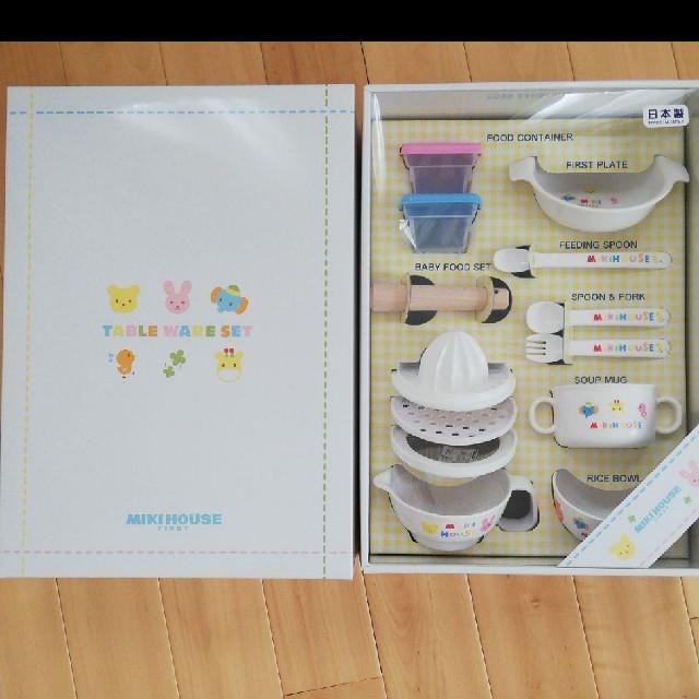 mikihouse(ミキハウス)の【ぬーさん専用】ミキハウス 離乳食食器セット キッズ/ベビー/マタニティの授乳/お食事用品(離乳食器セット)の商品写真