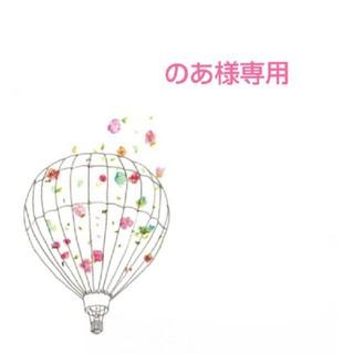 のあ様専用(菓子/デザート)