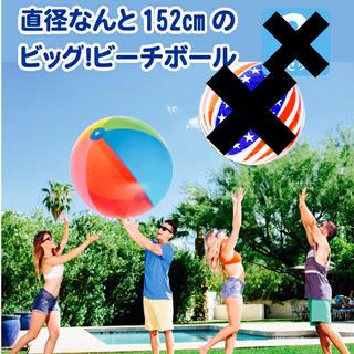 コストコ(コストコ)の☆巨大ビーチボール☆(その他)