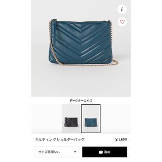 エイチアンドエム(H&M)のキルティングショルダーバッグ(ショルダーバッグ)