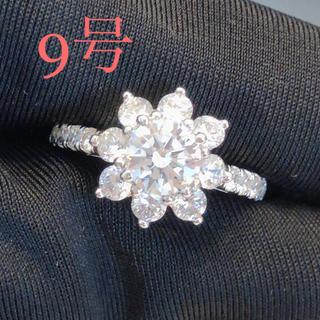 最高級合成ダイヤモンドフラワーリング(リング(指輪))