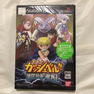 プレイステーション2(PlayStation2)の金色のガッシュベル‼︎ 激闘!最強の魔物達(家庭用ゲームソフト)