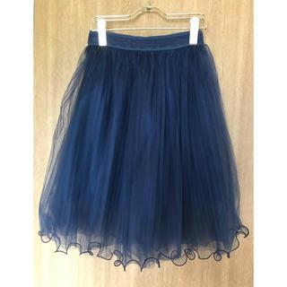 リズリサ(LIZ LISA)のネイビーチュールスカート(ひざ丈スカート)