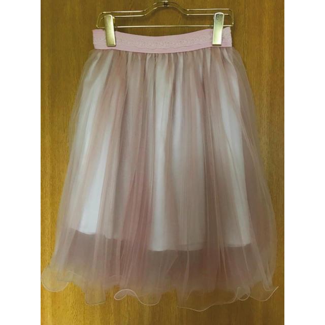 LIZ LISA(リズリサ)のリズリサ ピンクチュールスカート レディースのスカート(ひざ丈スカート)の商品写真