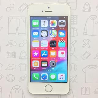 アイフォーン(iPhone)の【ラクマ公式】iPhone SE 32GB 356609088845787(スマートフォン本体)
