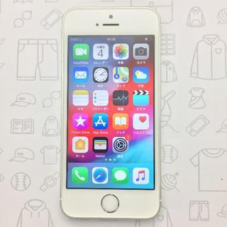 アイフォーン(iPhone)の【ラクマ公式】iPhone SE 32GB 353065095386310(スマートフォン本体)