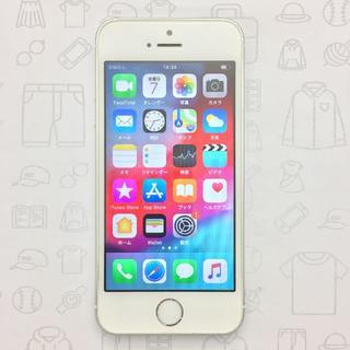 アイフォーン(iPhone)の【ラクマ公式】iPhone SE 16GB 355797074446669(スマートフォン本体)