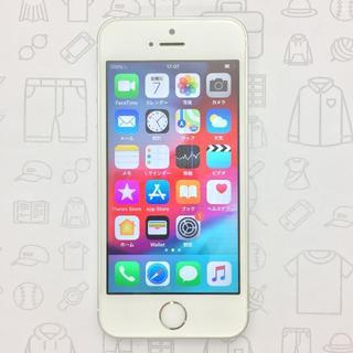 アイフォーン(iPhone)の【ラクマ公式】iPhone SE 16GB 359225079461414(スマートフォン本体)